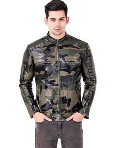Camouflage leather jacket